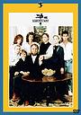 Сериал «Aaron's Way» (1988)