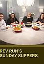 Сериал «Rev Run's Sunday Suppers» (2014 – 2016)
