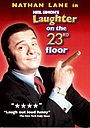 Фільм «Смех на 23-ем этаже» (2001)