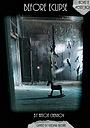 Фильм «Перед затмением: Новелла 2. Старый дом» (2021)