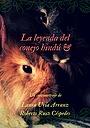 Фильм «La leyenda del conejo hindú» (2017)