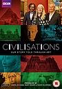 Серіал «Цивилизации» (2018)