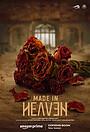 Серіал «Сделано на небесах» (2019 – ...)