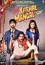 Фильм «Sab Kushal Mangal» (2020)