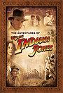 Серіал «The Adventures of Young Indiana Jones» (1999)