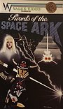 Мультфильм «Swords of the Space Ark» (1981)