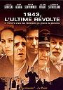 Фільм «Восстание» (2001)