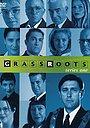 Серіал «Grass Roots» (2000 – 2003)