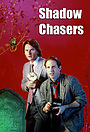 Серіал «Shadow Chasers» (1985 – 1986)