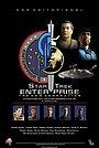 Мультфільм «Star Trek Enterprise: Der Zeitspiegel» (2008)