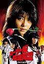 Сериал «Sailor Fuku Hangyaku Doumei» (1986 – 1987)
