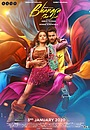 Фільм «Bhangra Paa Le» (2020)