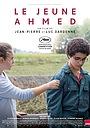 Фильм «Молодой Ахмед» (2019)