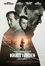 Фільм «Пороховая бочка» (2020)
