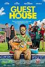 Фильм «Гостевой дом» (2020)