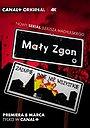 Сериал «Maly zgon» (2020 – ...)
