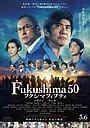 Фильм «Атомные самураи» (2020)