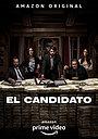 Серіал «Кандидат» (2020)