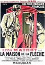 Фільм «Дом со шпилем» (1930)