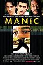 Фильм «Маниакальный» (2001)