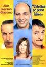Фильм «Три придурка и удача» (2000)