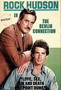 Сериал «The Devlin Connection» (1982)