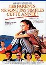 Фильм «Проблемы с родителями в этом году» (1984)