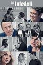 Фильм «Неверные» (2020)