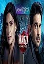 Серіал «Marzi» (2020)