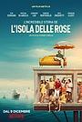 Фильм «Невероятная история Острова роз» (2020)