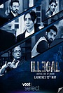 Серіал «Вне закона» (2019)