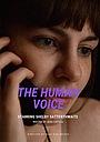 Фільм «Людський голос» (2019)
