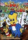 Мультфильм «Tubby the Tuba» (1975)