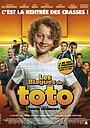 Фильм «Шутки Тото» (2020)