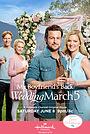 Фильм «Свадебный марш 5: Мой парень вернулся» (2019)