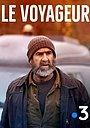 Сериал «Le Voyageur» (2019 – ...)