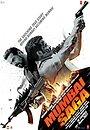 Фильм «Мумбайская сага» (2021)
