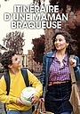 Фильм «Itinéraire d'une maman braqueuse» (2019)