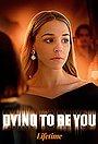 Фильм «Ужасно хочу быть тобой» (2020)