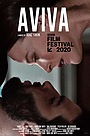 Фільм «Авіва» (2020)