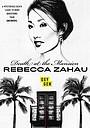 Сериал «Death at the Mansion: Rebecca Zahau» (2019)