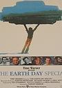 Фильм «День Земли, специальный выпуск» (1990)