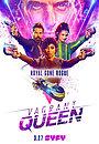 Сериал «Бродячая королева» (2020)