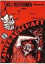 Фільм «Солидарность» (1931)