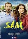 Серіал «Сам» (2016 – ...)