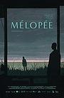 Фильм «Mélopée» (2019)