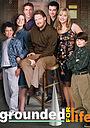Сериал «Основа для жизни» (2001 – 2005)