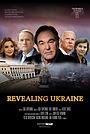Фильм «В борьбе за Украину» (2019)