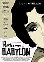 Фильм «Опять Вавилон» (2013)
