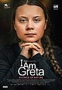 Я — Ґрета